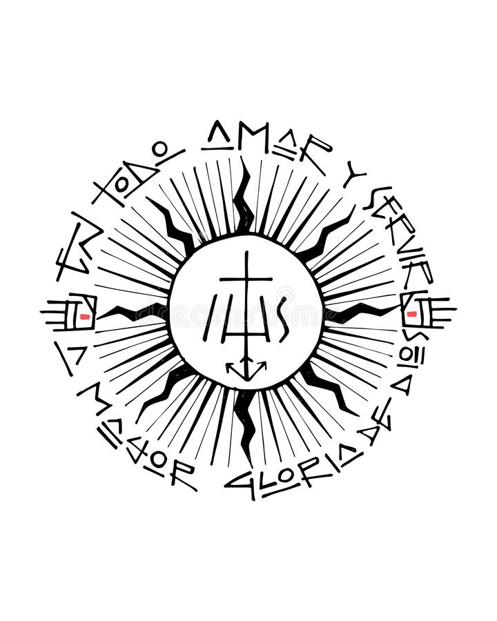 Illustration chrétienne religieuse de symbole illustration stock