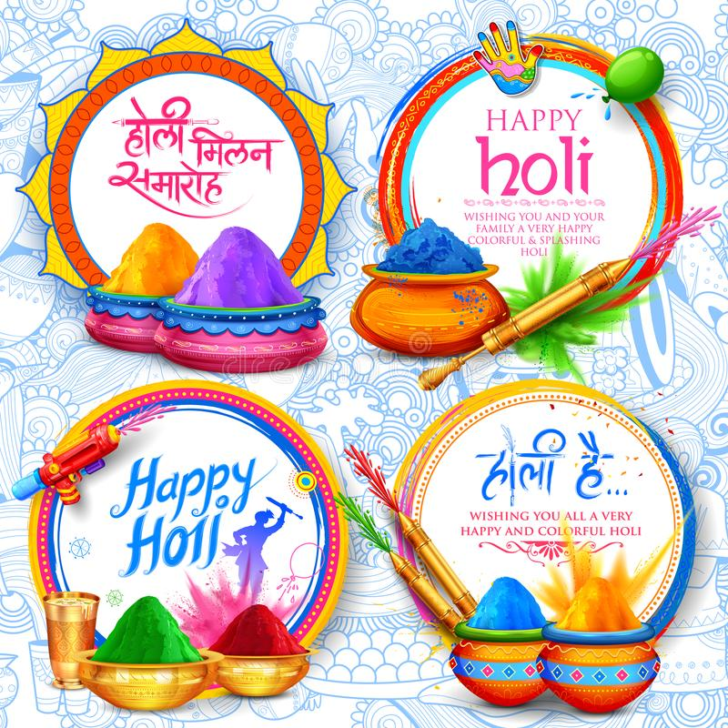 Powder color gulal for Happy Holi Background. Illustration of colorful Background for Festival of Colors celebration greetings withmessage in Hindi Holi Milan royalty free illustration