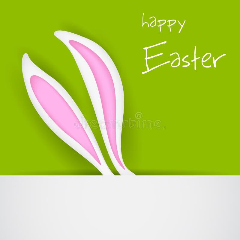 Bannière de lapin de Pâques illustration de vecteur