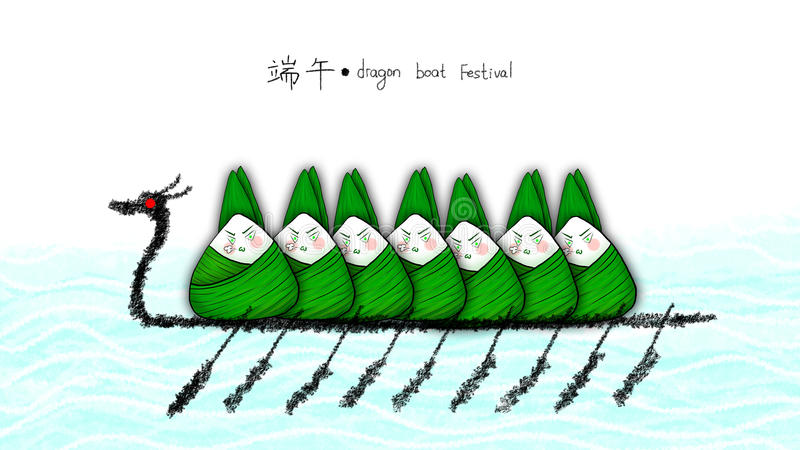 Illustration de boulette de riz pour Dragon Boat Festival illustration stock