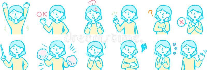 Illustration de bruit d'un corps supérieur de visage de femme et d'ensemble de pose illustration stock