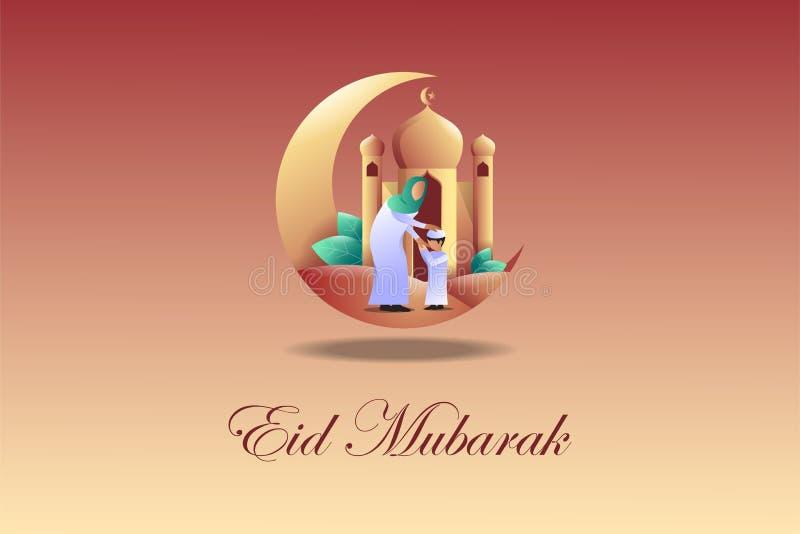 Illustration de célébration de jour d'Eid Mubarak illustration libre de droits