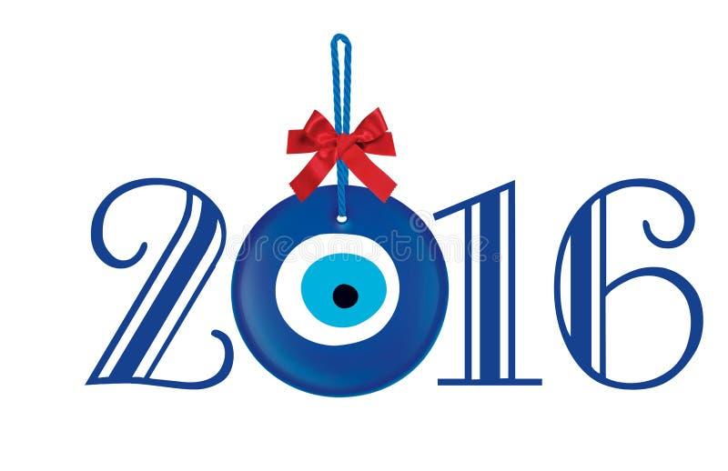 illustration 2016 de carte postale illustration de vecteur