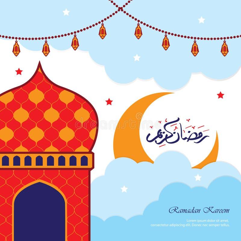 Illustration de carte de voeux d'Eid Mubarak, vecteur de bande dessinée de kareem de Ramadan souhaitant le festival islamique pou illustration libre de droits