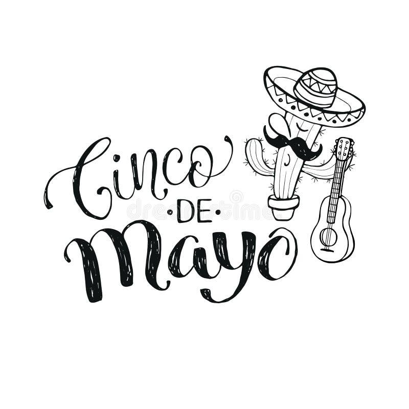 Illustration de Cinco de Mayo illustration libre de droits