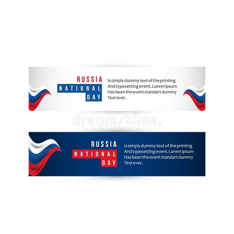 Illustration de conception de calibre de vecteur de jour national de la Russie illustration de vecteur