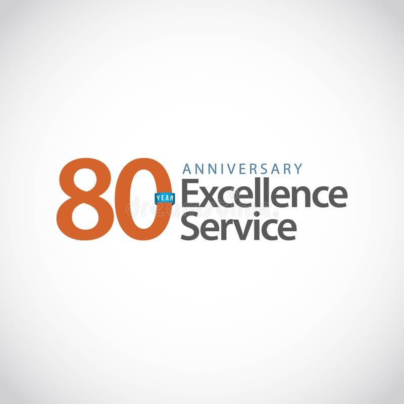 Illustration de conception de calibre de vecteur de service d'excellence d'anniversaire de 80 ans illustration de vecteur
