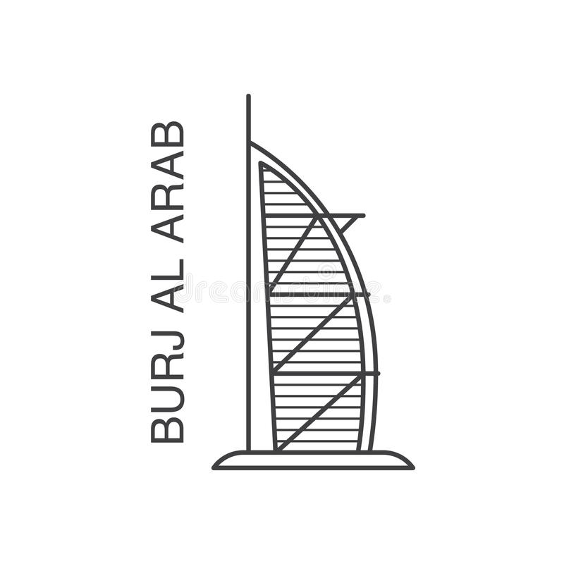 Illustration de Dubaï Burj Al Arab de schéma illustration stock