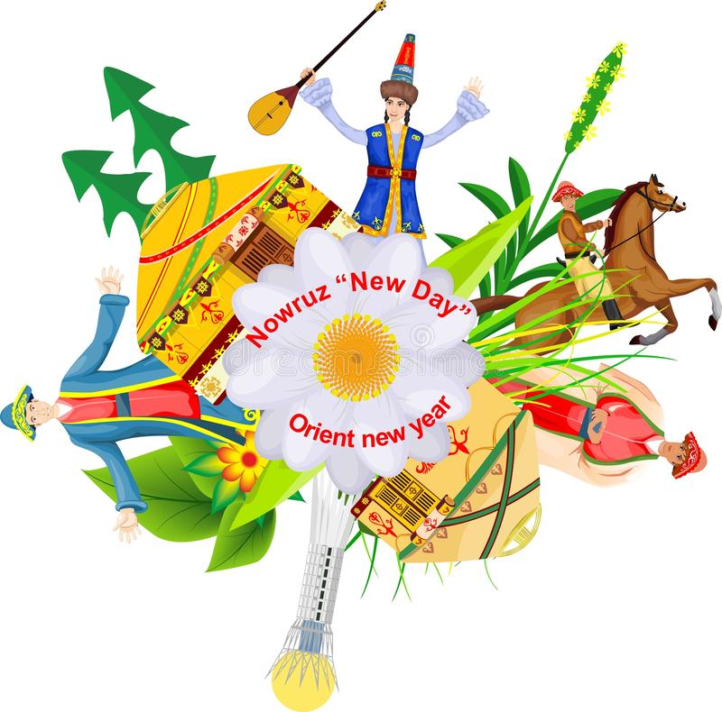 illustration de fest oriental de nauruz de ressort dans Kazakhstan illustration de vecteur