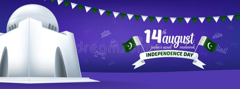 Illustration de fond de 14 August Mubarak Pakistan Independence Day Vector illustration libre de droits
