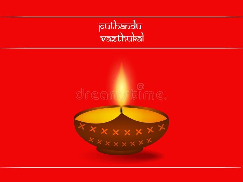 Illustration de fond indien de nouvelle année de Tamil Nadu d'état illustration libre de droits