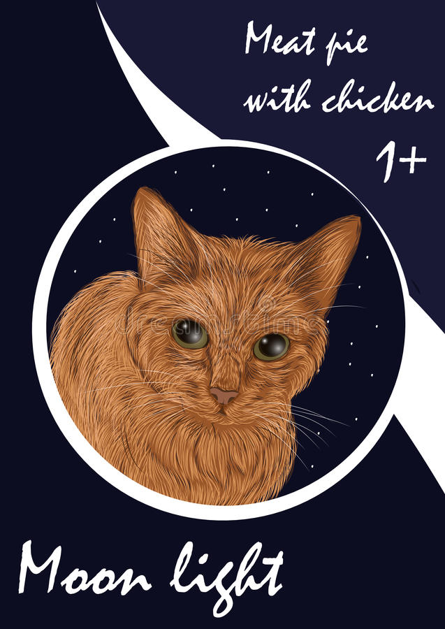 Illustration de l'emballage alimentaire de chat Il peut être employé pour n'importe quel chat p illustration de vecteur
