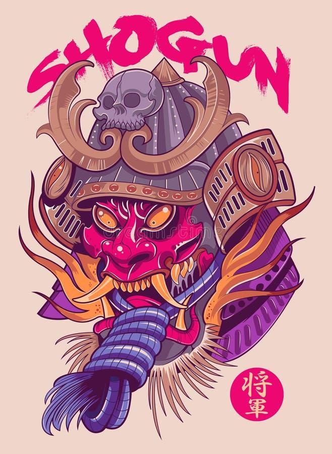 Illustration de masque de shogoun du Japon photos libres de droits