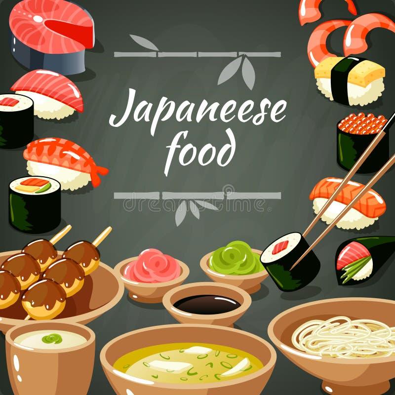 Illustration de nourriture de sushi illustration de vecteur