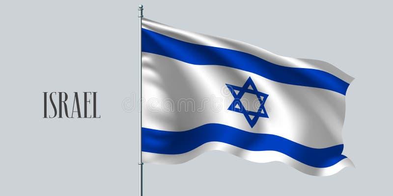 Illustration de ondulation de vecteur de drapeau de l'Israël illustration libre de droits