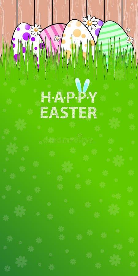 Illustration de Pâques Orientation verticale illustration stock