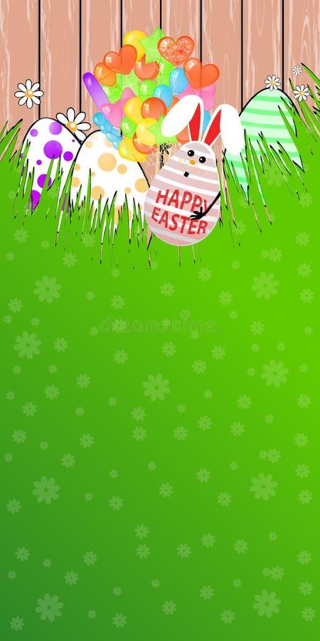 Illustration de Pâques Orientation verticale illustration libre de droits