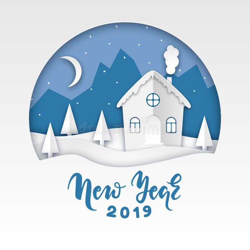 Illustration de papier de vecteur de paysage d'hiver d'art illustration libre de droits