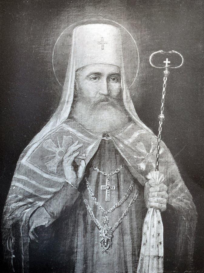 Illustration de Petar I Petrovic Njegos image libre de droits