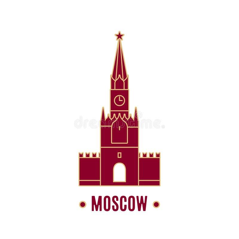 Illustration de tour de Spasskaya d'isolement sur le fond blanc illustration stock