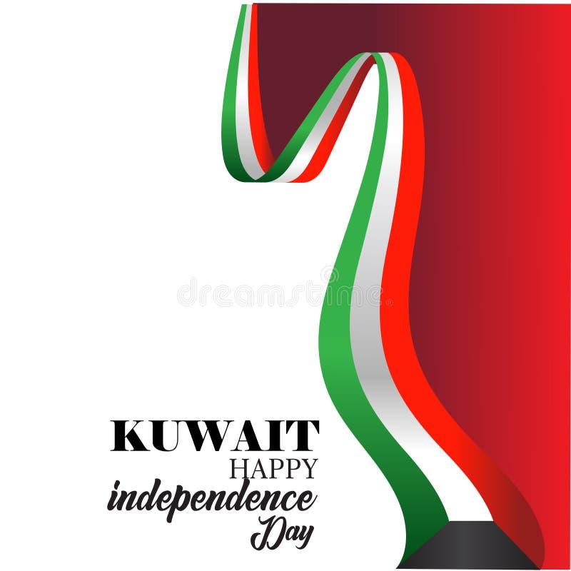 Illustration de vecteur de célébration de jour national du Kowéit illustration de vecteur