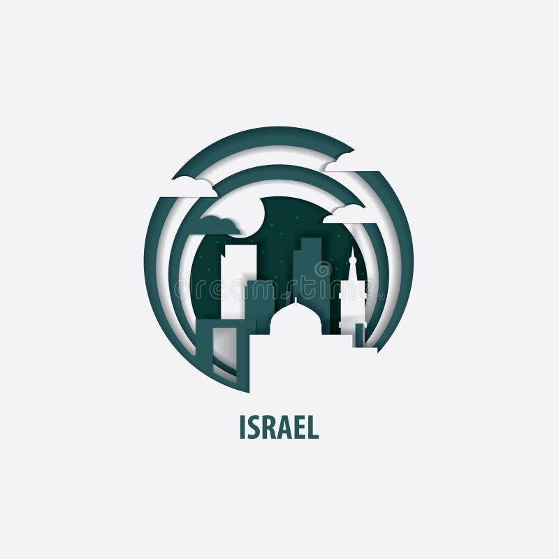 Illustration de vecteur de coupe de papier de l'Israël illustration de vecteur