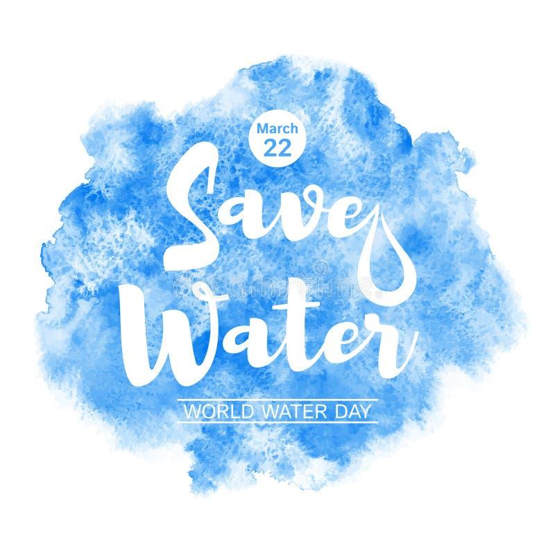 Illustration de vecteur d'aquarelle de jour de l'eau du monde illustration libre de droits