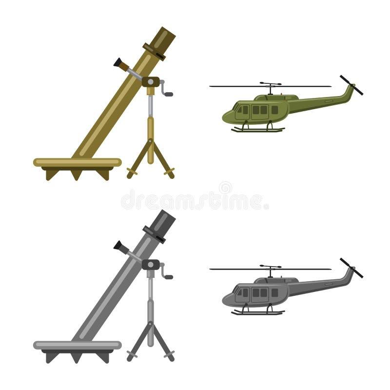 Illustration de vecteur d'icône d'arme et d'arme à feu Ensemble d'illustration courante de vecteur d'arme et d'armée illustration stock