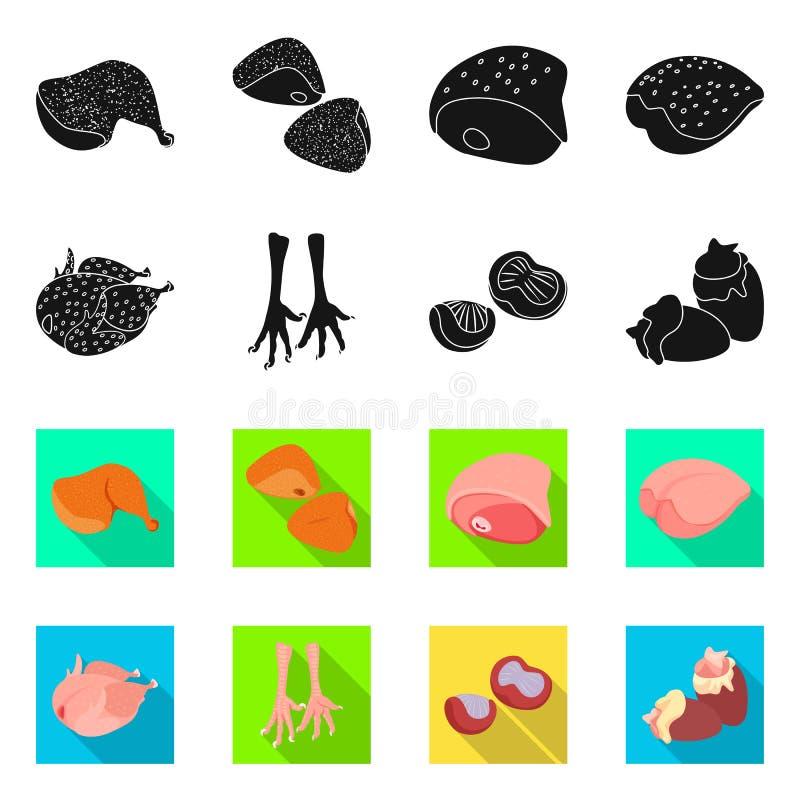 Illustration de vecteur d'ic?ne de produit et de volaille Collection de produit et de symbole boursier d'agriculture pour le Web illustration libre de droits