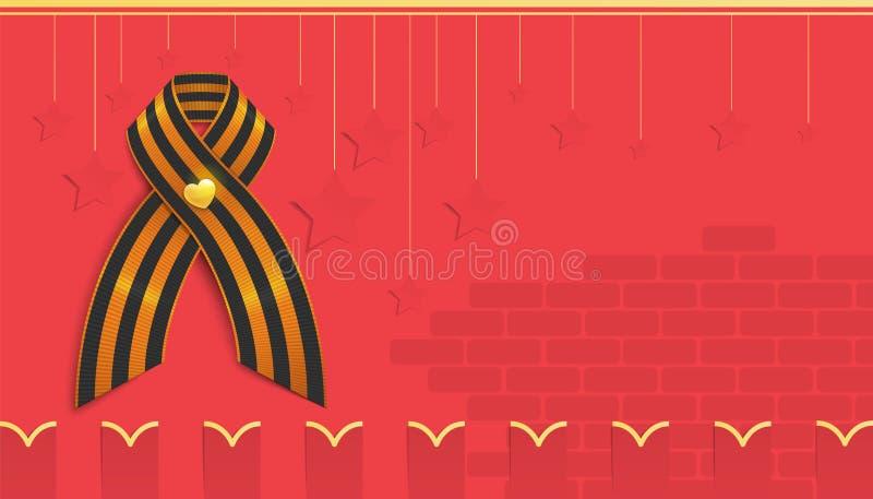 Illustration de vecteur d'une carte de voeux rouge pour le 9 mai du jourde victoryillustration libre de droits