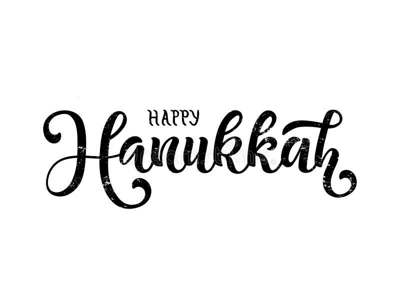 Illustration de vecteur de Hanoucca heureux pour l'affiche de typographie, le calendrier, la carte de voeux ou la carte postale illustration libre de droits