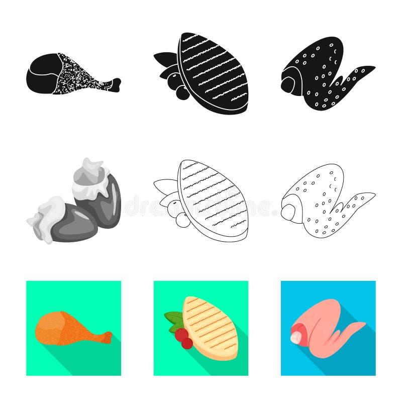 Illustration de vecteur de logo de produit et de volaille Collection de produit et ic?ne de vecteur d'agriculture pour des action illustration stock