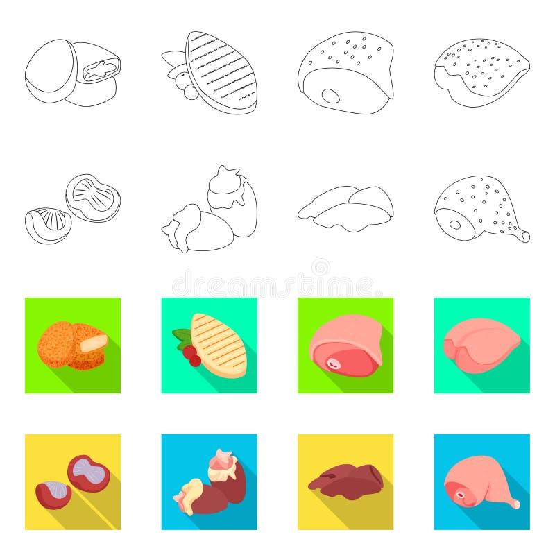 Illustration de vecteur de logo de produit et de volaille Collection de produit et de symbole boursier d'agriculture pour le Web illustration stock