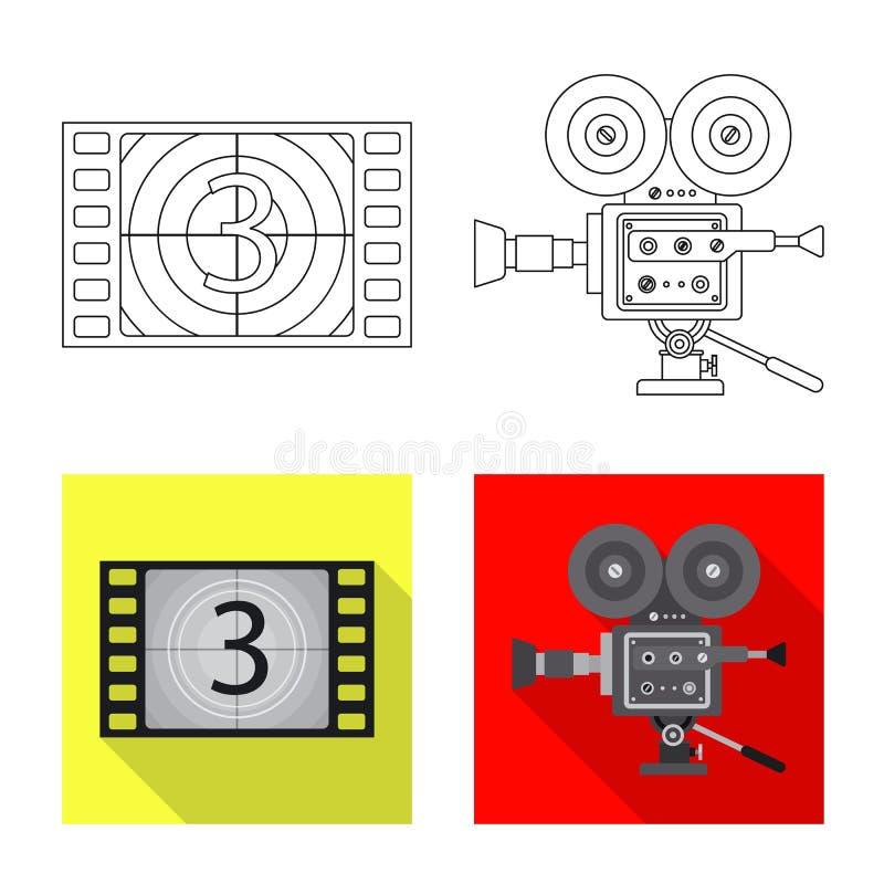 Illustration de vecteur de logo de t?l?vision et de pelliculage Collection de t?l?vision et de symbole boursier de visionnement p illustration stock