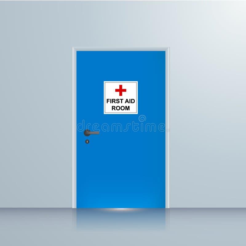 Illustration de vecteur de pièce de premiers secours illustration libre de droits