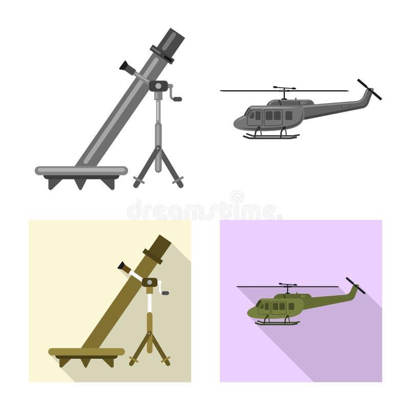 Illustration de vecteur de symbole d'arme et d'arme à feu Collection de symbole boursier d'arme et d'armée pour le Web illustration libre de droits