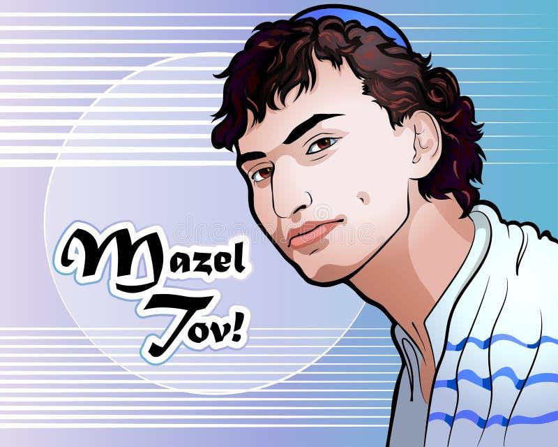Illustration de vecteur - un portrait d'une belle jeunesse juive illustration libre de droits