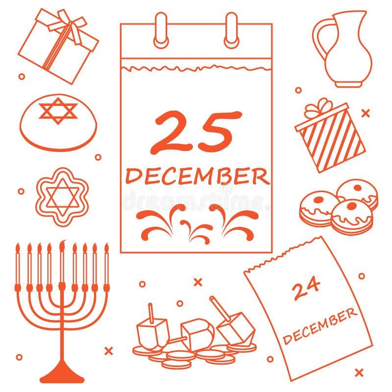 Illustration de vecteur : Vacances juives Hanoucca : calendrier, cadeaux, d illustration de vecteur