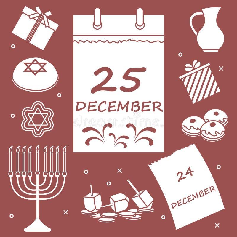 Illustration de vecteur : Vacances juives Hanoucca : calendrier, cadeaux, d illustration libre de droits
