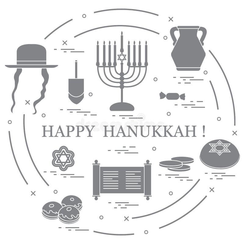 Illustration de vecteur : Vacances juives Hanoucca : dreidel, sivivon, illustration de vecteur