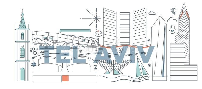 Illustration de vecteur de voyage de culture de Tel Aviv illustration stock