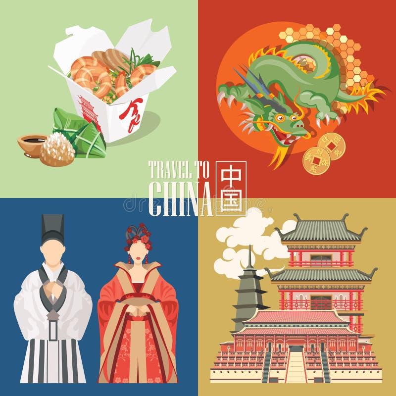 Illustration de voyage de la Chine Affiche avec les icônes chinoises Le Chinois a placé avec l'architecture, nourriture, costumes illustration libre de droits
