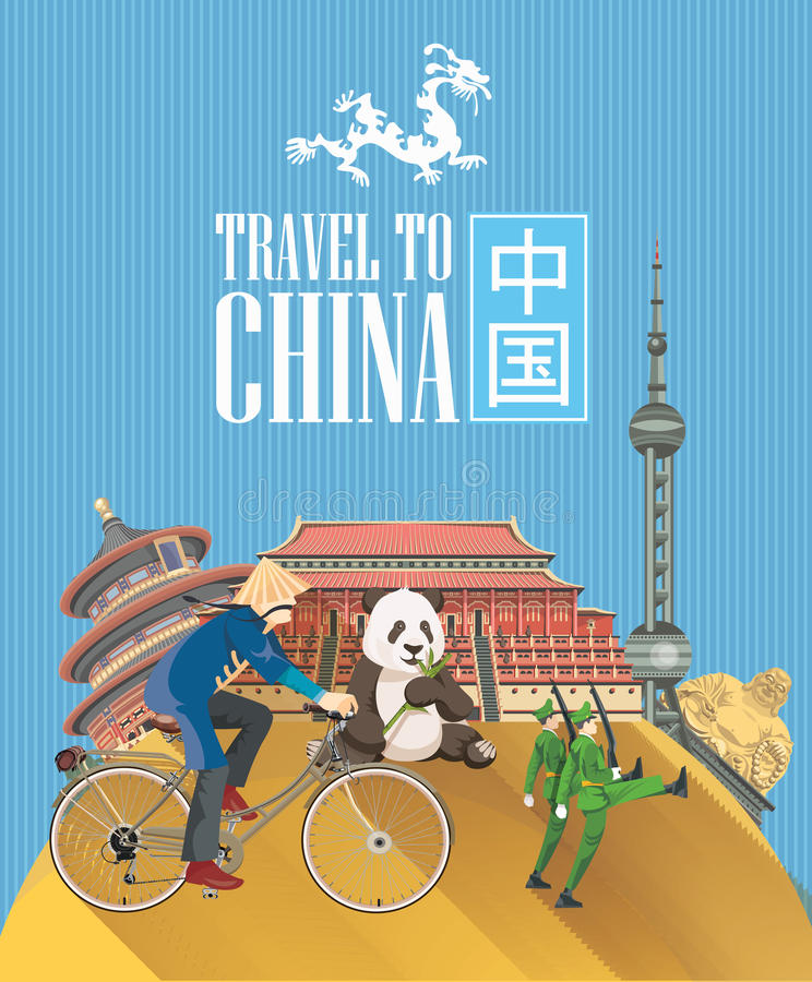 Illustration de voyage de la Chine affiche Le Chinois a placé avec l'architecture, nourriture, costumes Tex chinois illustration de vecteur