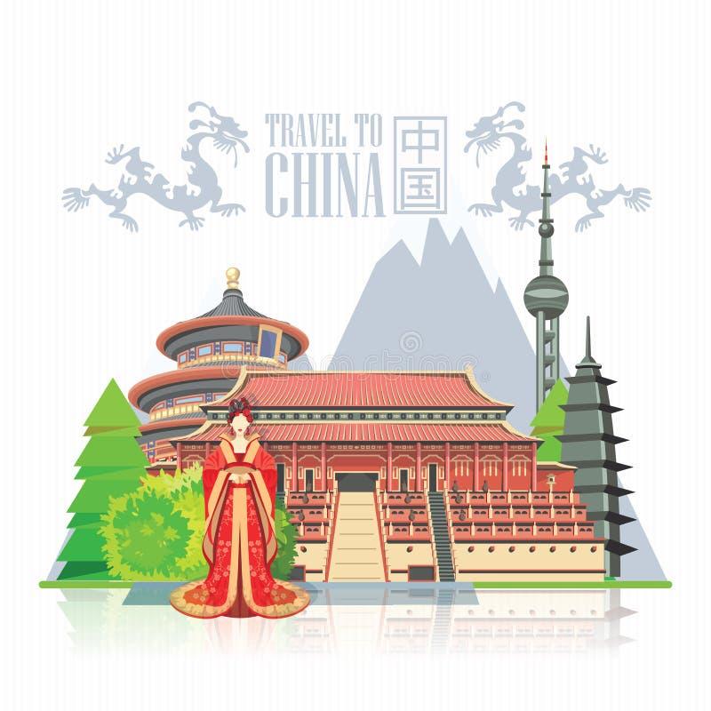 Illustration de voyage de la Chine sur le fond clair Le Chinois a placé avec l'architecture, nourriture, costumes Tex chinois illustration libre de droits