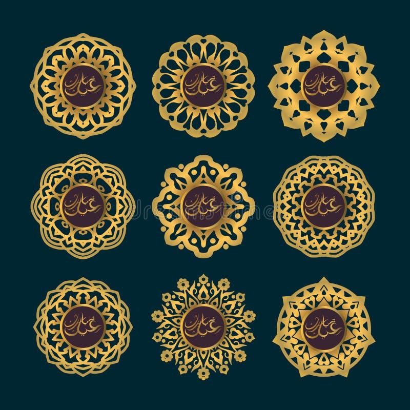 Illustration der arabischen Kalligraphie mit dem Thema Eid Mubarak Zu das Eid al-Fitr-Fest der Weltmoslemischen Gemeinschaft feie lizenzfreie abbildung