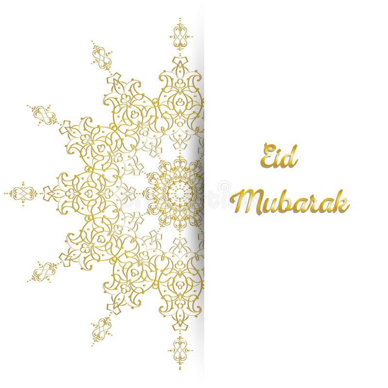 Illustration der Eid Mubarak-Grußkarte stockfoto