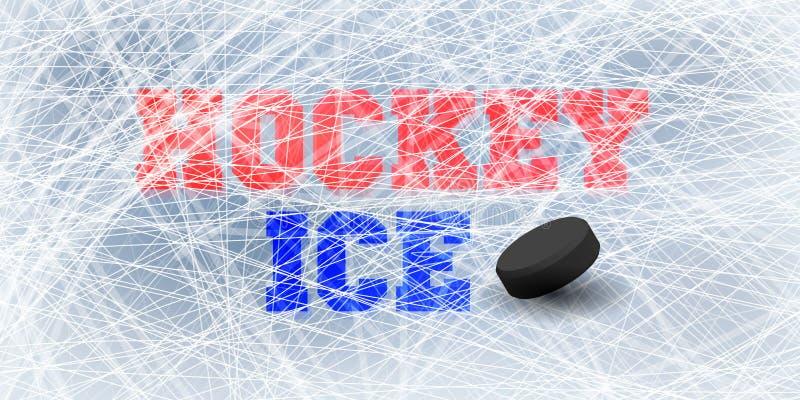 Illustration des Eishintergrundes mit Kennzeichen vom Eislauf und vom Hockey Masert blaues Eis Eisbahn Weiße Schneeflocken auf ei lizenzfreie abbildung