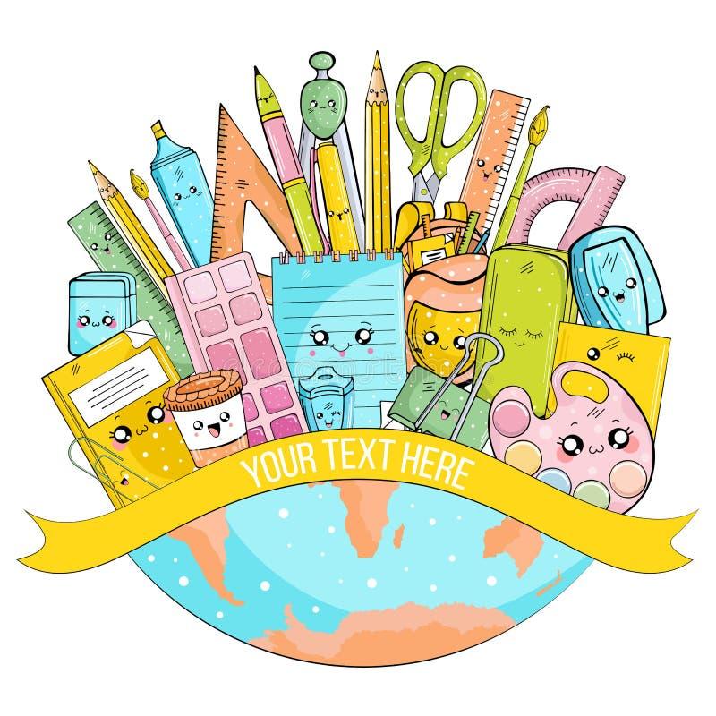 Illustration des fournitures scolaires dans un globe de style de Kawai illustration de vecteur