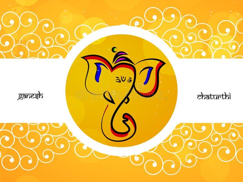 Illustration des hindischen Festivals Ganesh Chaturthi Background vektor abbildung