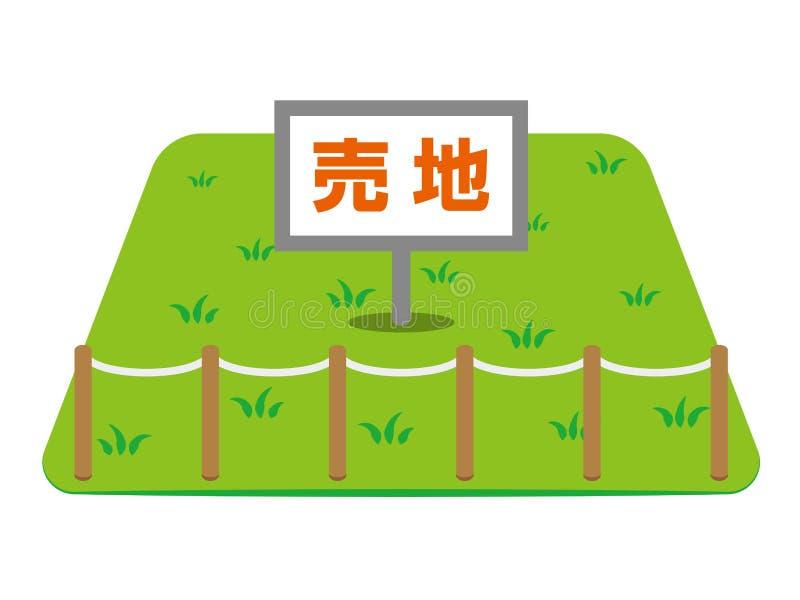 Illustration des Landes für Verkauf vektor abbildung
